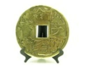 Giant Brass Residence Guarding Coin