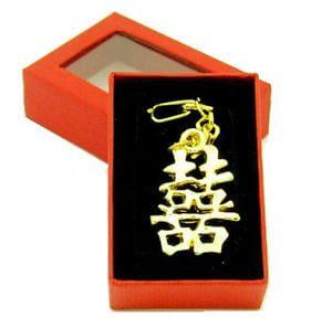 Golden Double Happiness Feng Shui Keychain