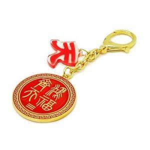 Heaven Seal Keychain1