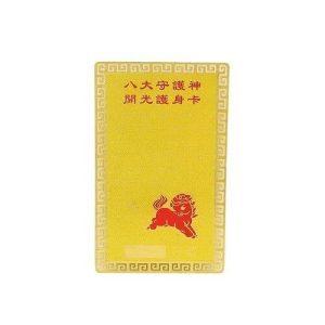 Horse Horoscope Guardian Card Talisman1