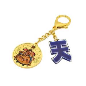 Jade Emperor Heaven Luck Activator Keychain1