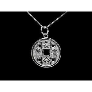 Peace & Longevity Coin Pendant Necklace1