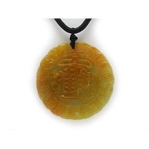 Wealth Attracting Prosperity Jade Disc Pendant1