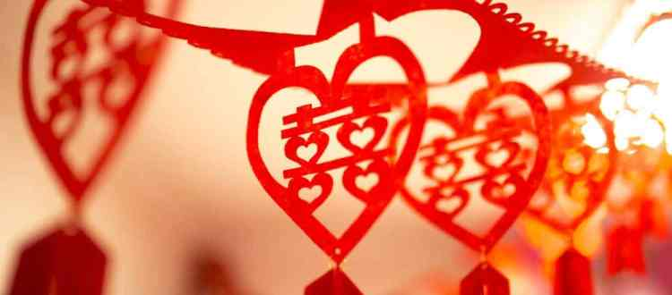 fengshui-double-happiness-symbol