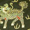 10Crt Gold Thread Silk Embroidered Kei Loon Black Mat2