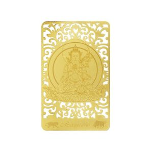 Bodhisattva for Ox & Tiger (Akasagarbha) Printed on a Card in Gold1
