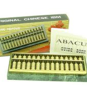 Brass Abacus (Large)1