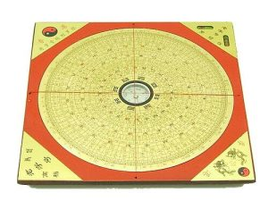 Feng Shui Compass - Luo Pan (L)1