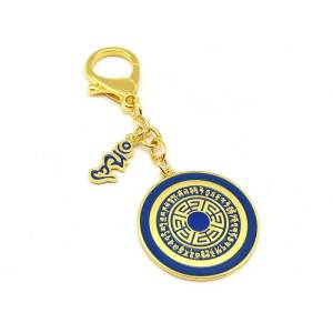 Hum Dakini Wealth Protection Amulet Feng Shui Keychain1