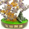 Large Amethyst Crystal Feng Shui Tree7