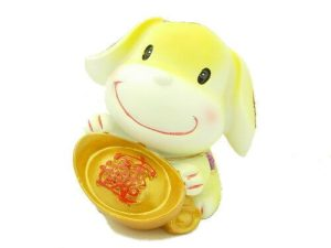 Lucky Puppy with Gold Ingot1
