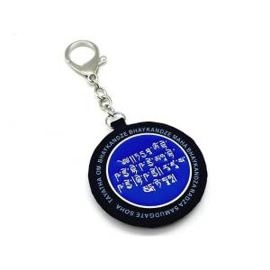 Medicine Buddha Amulet For Good Health and Protection Keychain1
