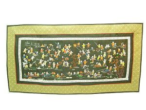 Silk Embroidered Picture Of Hundred Children - Flying Kites1