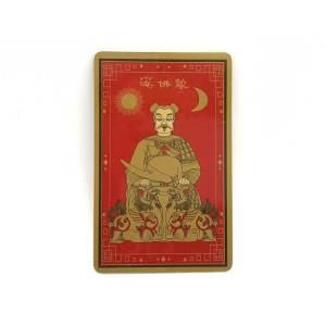 Tai Sui Card 2020-1