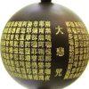 da_bei_zhou_mantra_tassel_4