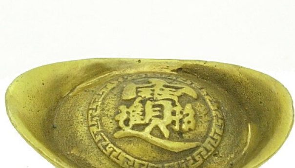 Gold Ingots: Attracting Feng Shui wealth