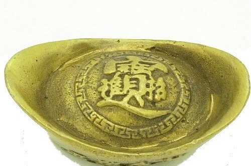 The Brass Gold Ingot is regarded as the symbol of wealth and fortune.