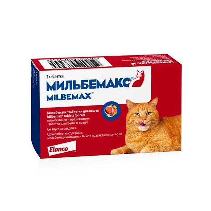 Buy Milbemax anthelmintic for cats with beef flavor 2 ...