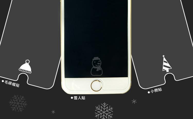 光雕保護貼樣式:毛線帽、雪人、小樹