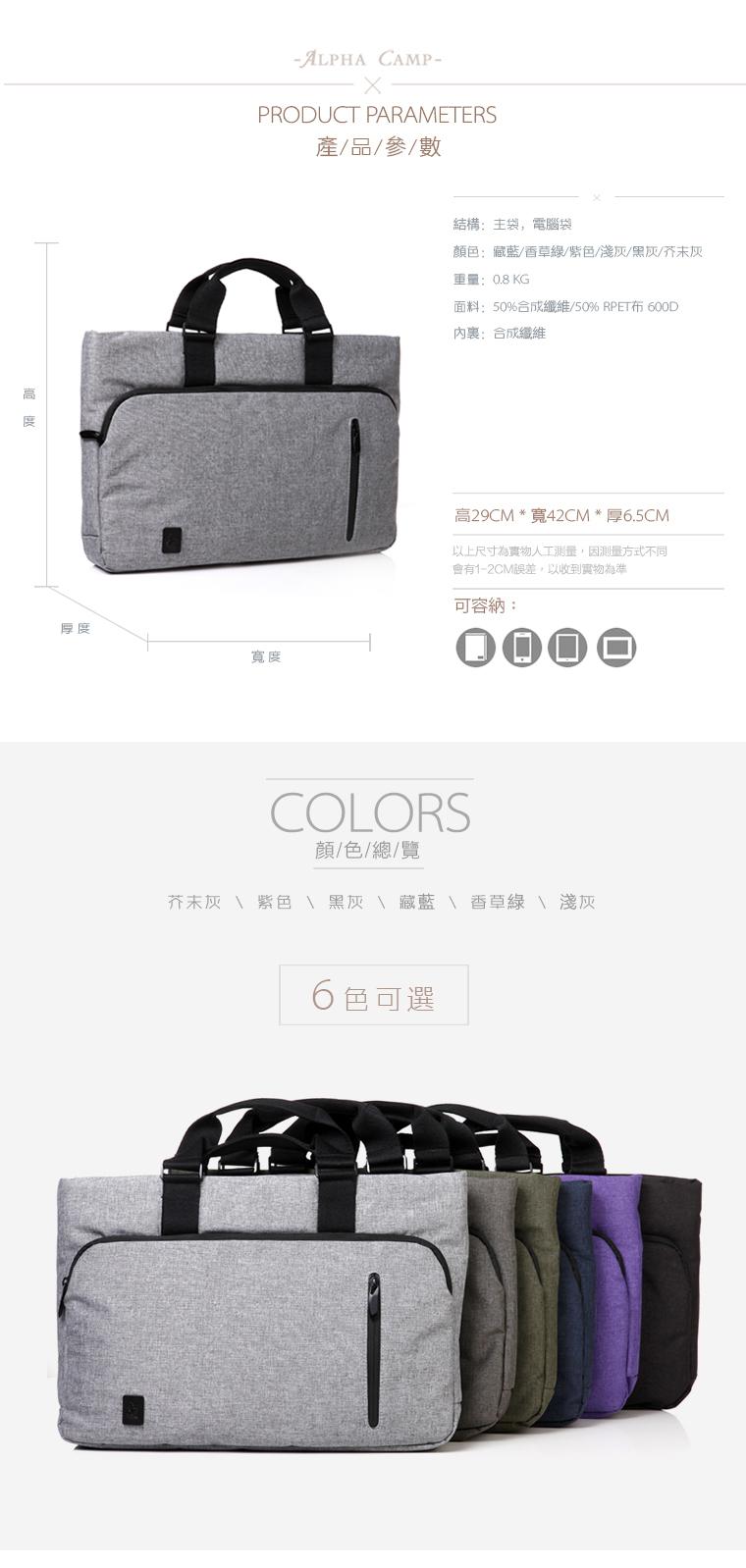 HK-08867_01