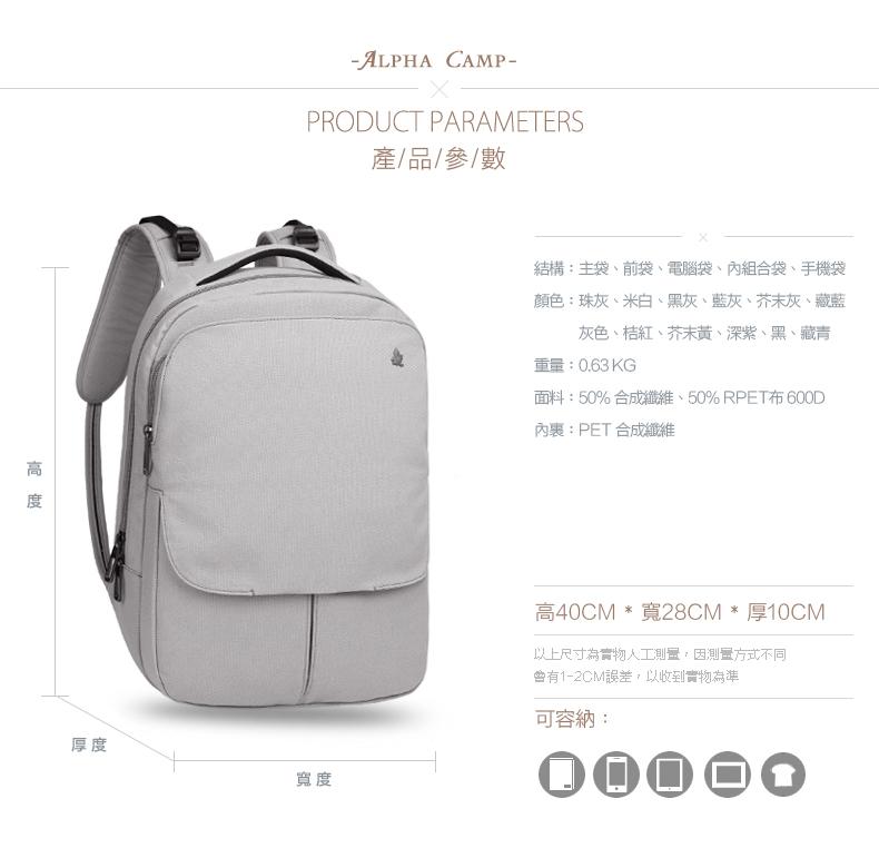 HK-08785-1_01