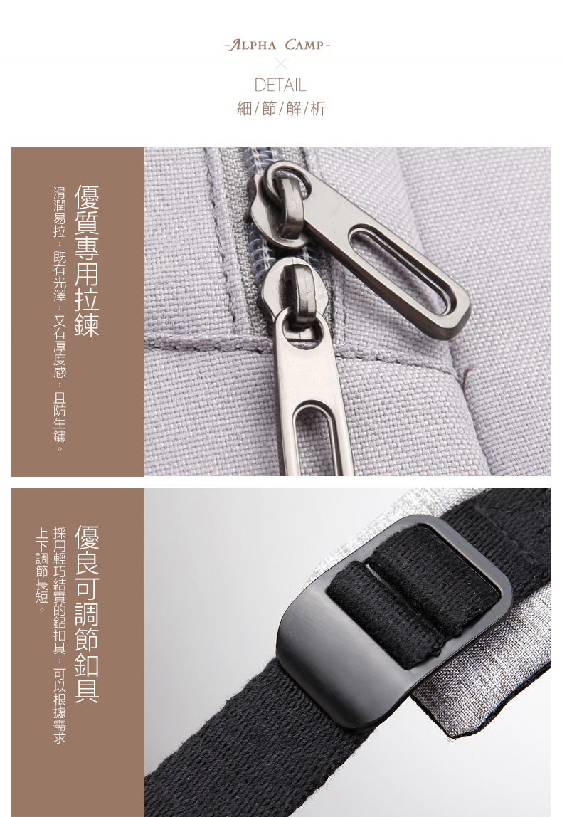 HK-08785-2_05