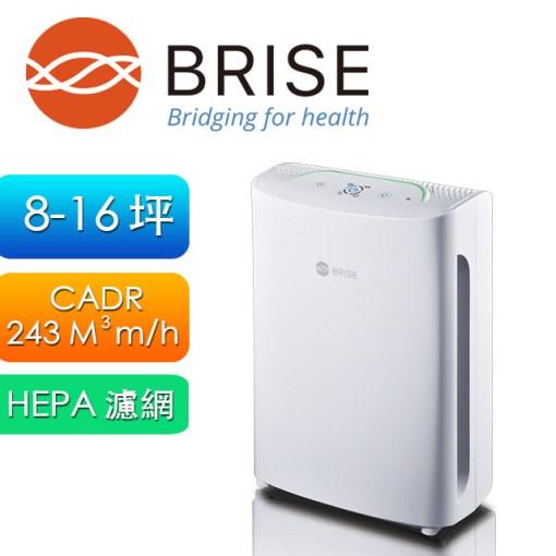 BRISE C200 抗敏智慧空氣清淨機 (單機含濾網) - FINAL C200640
