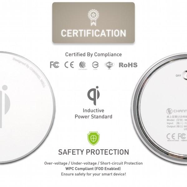 僑威雙USB孔無線充電器 告別桌面雜亂的線材 - 04.Certification 01