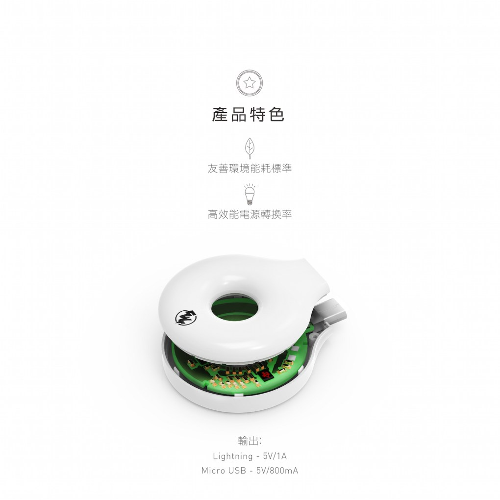 CHANNEL WELL 無線充電接收器 (Micro USB/Lightning) - Donut中文版 02 1