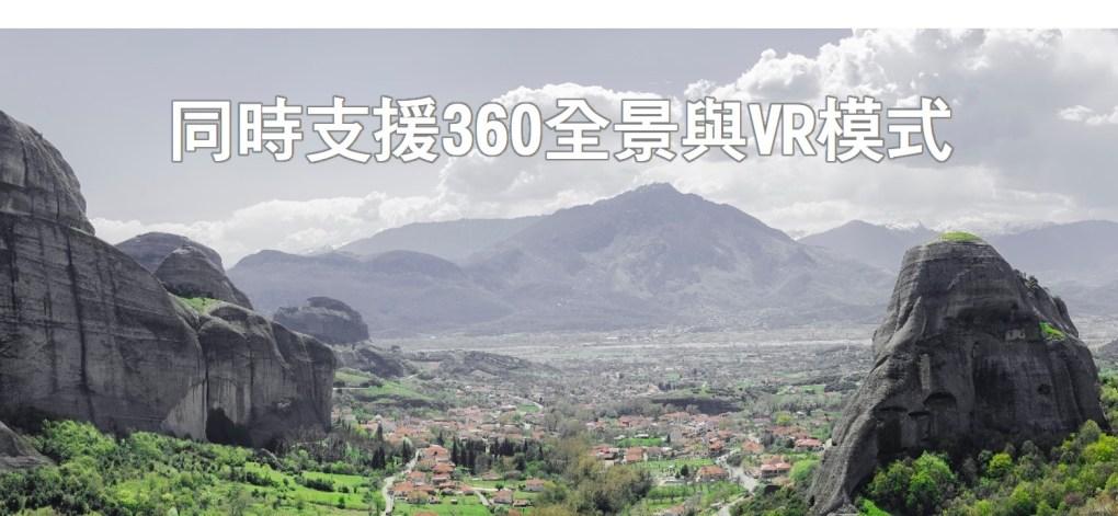 OmiCam 穿戴式VR全景攝影機 - 05photo