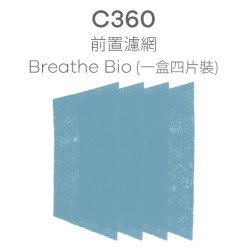 堅持選好物、挑好物,輕鬆買無負擔 - C360 filter Bio