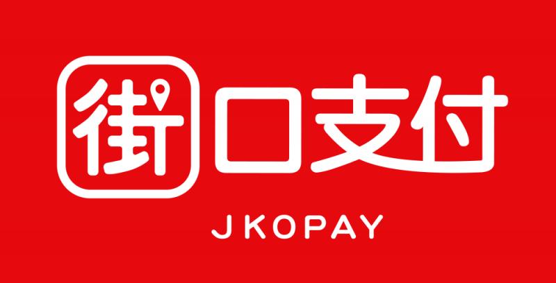 支援街口支付,上線期間購物最高享11%回饋! - 街口logo