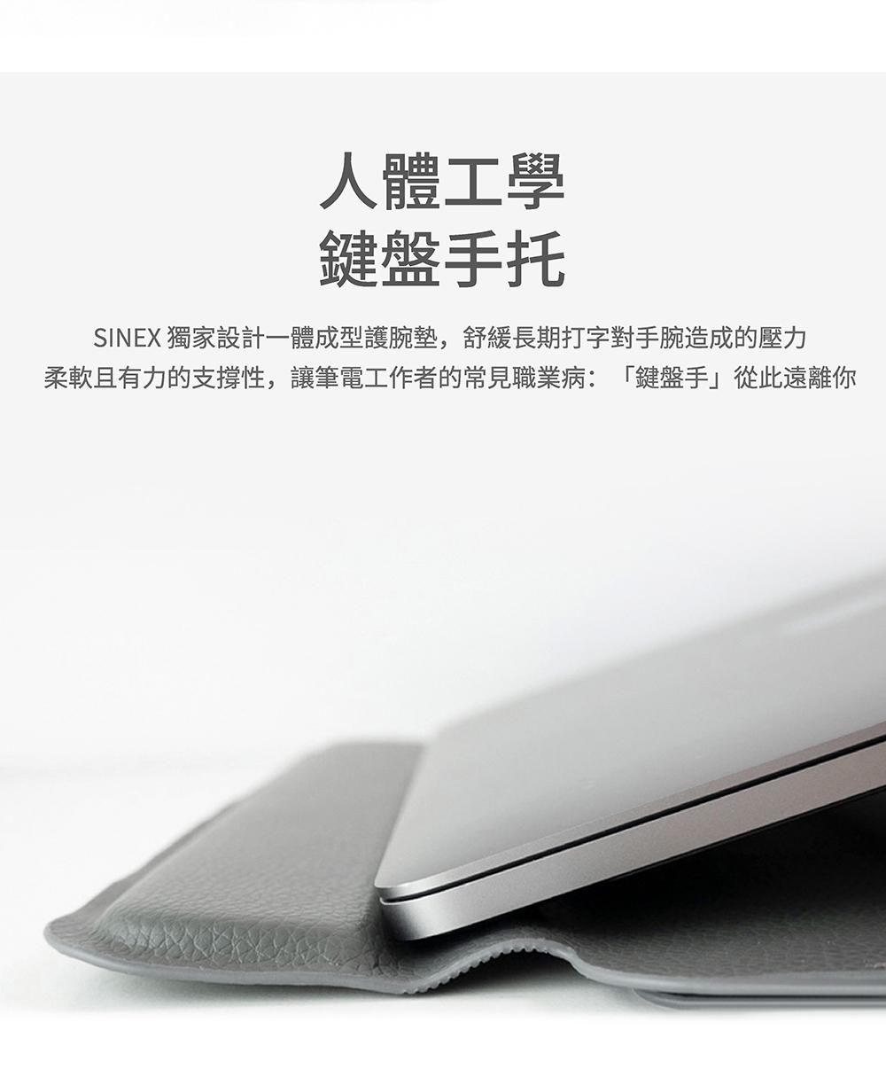 【SINEX】全球首款 3 合 1 變形筆電包 適用13/14吋筆電 (收納包+筆電架+鍵盤手托) - SINEX電腦包簡介 05