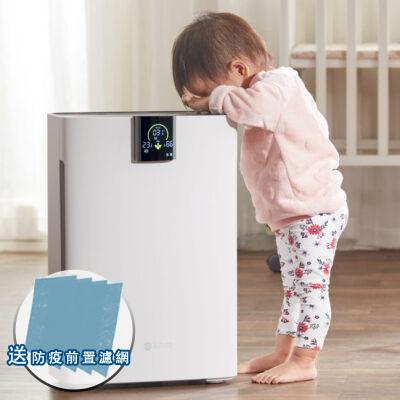 【送除味加強主濾網】BRISE C360 健康照護空氣清淨機 (可過濾 99.9% A型流感、腸病毒) - C360 bio pack