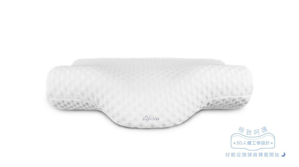 bgreen 全方位防蹣釋壓枕 (放鬆、止鼾超好用) - P2 W1180 01