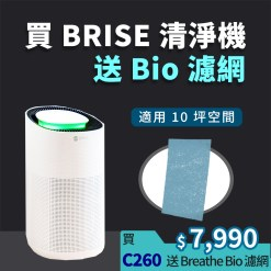 Buy3C 優惠商品!優惠隨時到期,手腳要快 - c260 bio