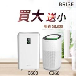 選對空氣清淨機,可以有效減少空氣中病毒數量! - 買C600送C260 2