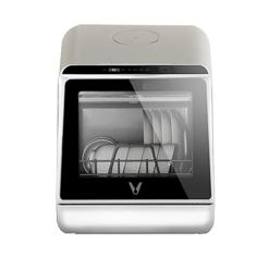 【早鳥優惠】VIOMI 雲米互聯網免安裝洗烘碗機(VDW0401) - 去背 2