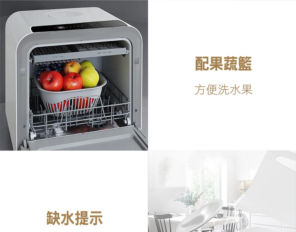 【早鳥優惠】VIOMI 雲米互聯網免安裝洗烘碗機(VDW0401) - 18