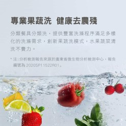 【早鳥優惠】VIOMI 雲米互聯網免安裝洗烘碗機(VDW0401) - b28609827a54b6eb33154aa46a1eb074