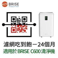 選對空氣清淨機,可以有效減少空氣中病毒數量! - C600 24M
