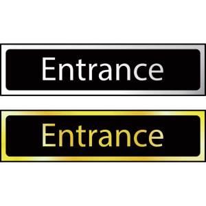 Entrance - Sign POL (200 x 50mm)