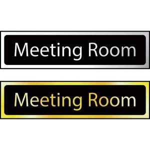 Meeting Room - Sign POL (200 x 50mm)
