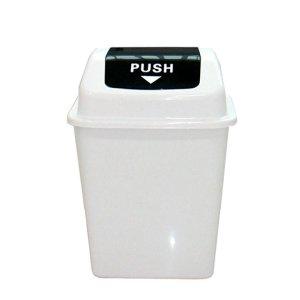 Waste Recycling Bins 50ltr