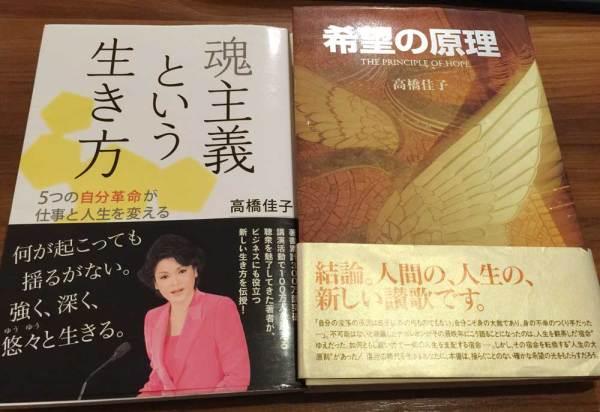 hope_tamashishugi-3