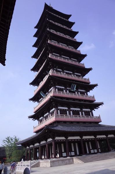 Daimyoji tower