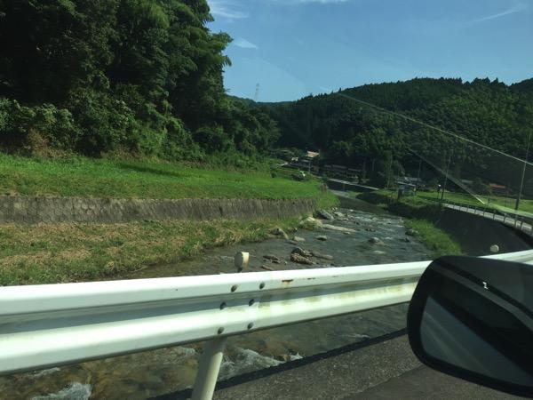Saga river
