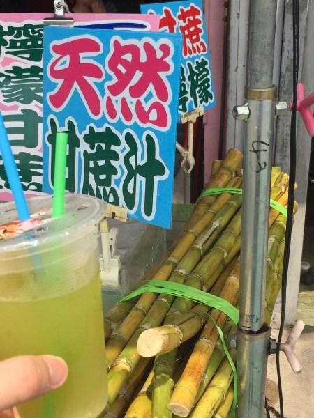 Sato Juice2
