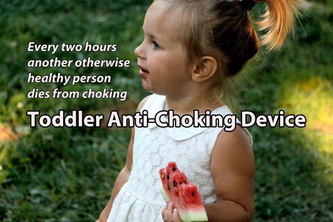 Dechoker Anti Choking Device - Toddler