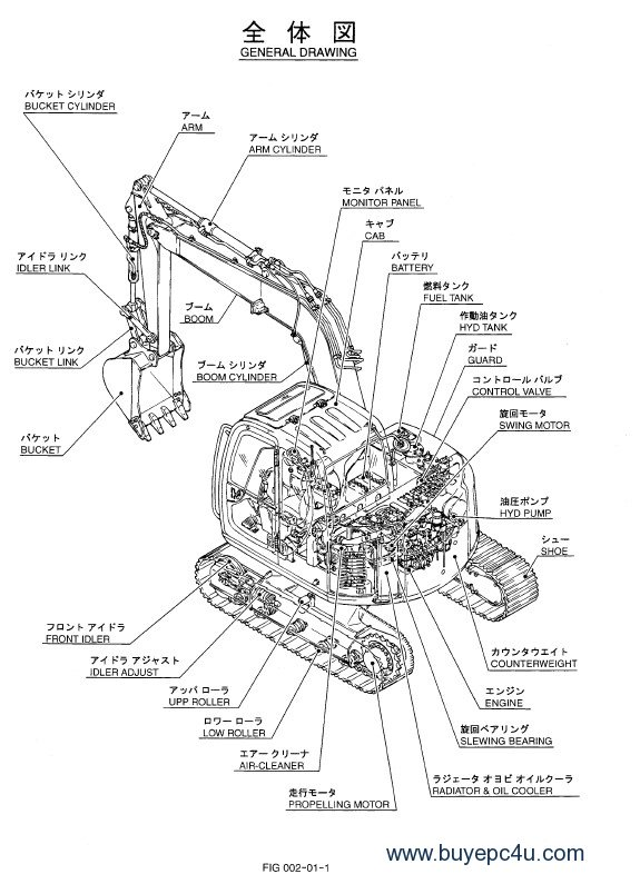 Download Kobelco SK70SR-1E/1ES Excavators Parts Manual